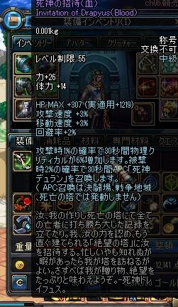 ScreenShot01103.jpg