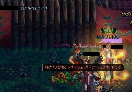 ScreenShot01112.jpg
