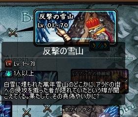 ScreenShot01115.jpg