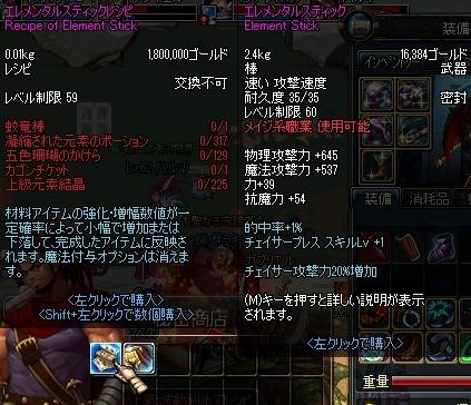 ScreenShot01313.jpg