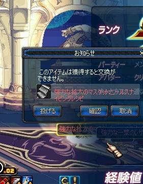 ScreenShot01315.jpg