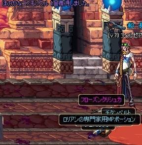 ScreenShot01317.jpg