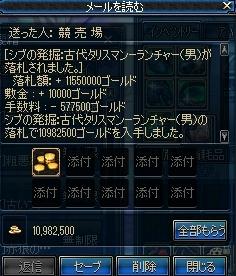ScreenShot01318.jpg