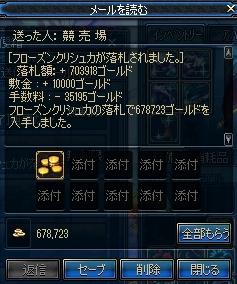 ScreenShot01319.jpg