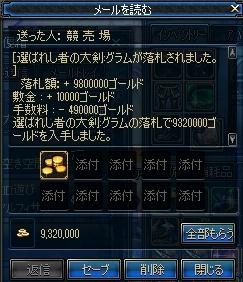 ScreenShot01446.jpg