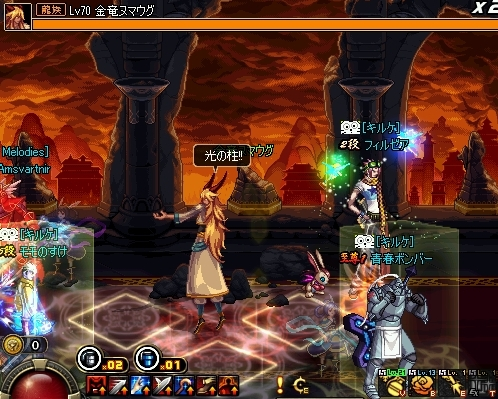 ScreenShot01610.jpg