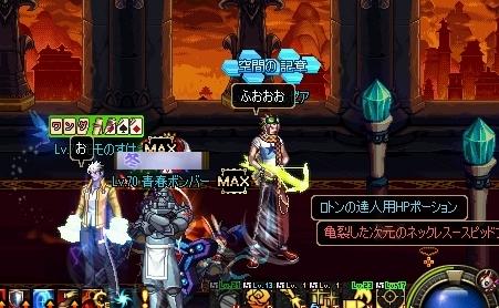 ScreenShot01620.jpg