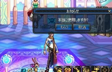 ScreenShot01778.jpg