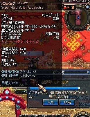ScreenShot01855.jpg