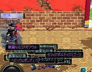 ScreenShot01868.jpg