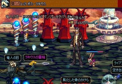 ScreenShot01869.jpg