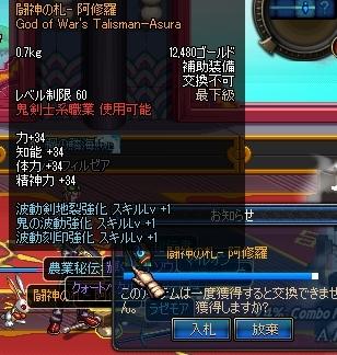 ScreenShot01878.jpg