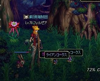ScreenShot01888.jpg