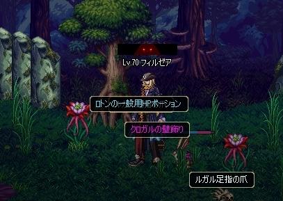 ScreenShot01891.jpg