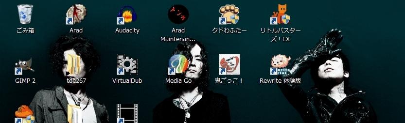 desktop_1.jpg