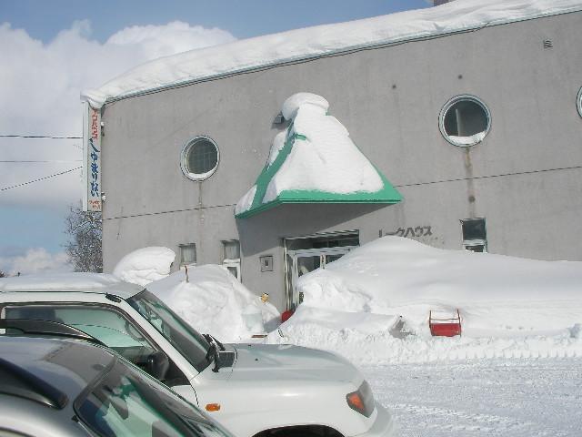 レークハウス