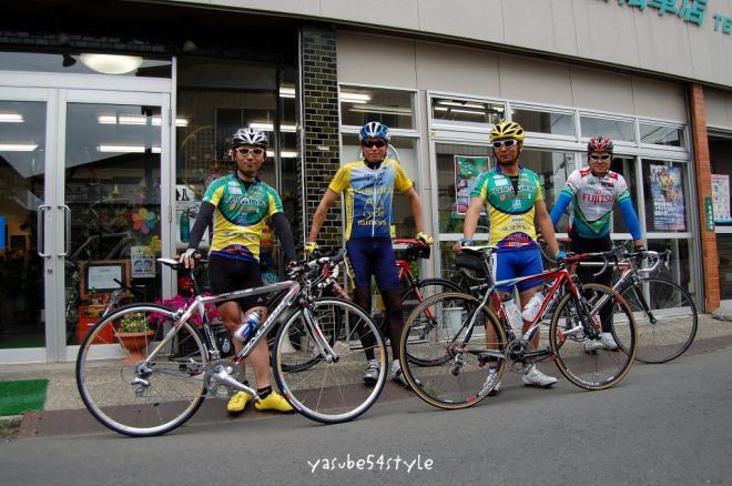 cycleminiru01.jpg