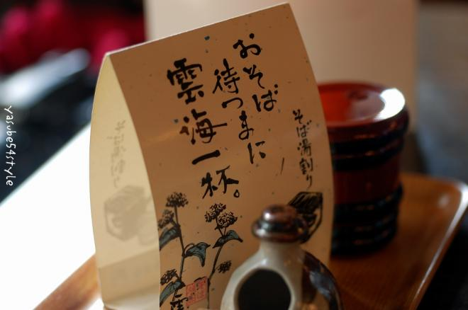 mizusawa10.jpg