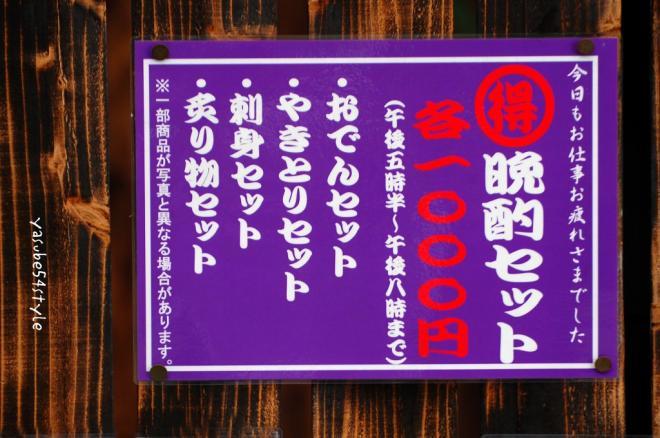 murasaki04.jpg