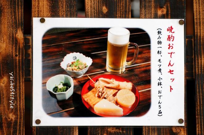 murasaki05.jpg