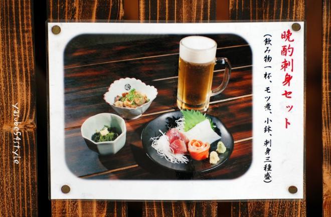 murasaki06.jpg