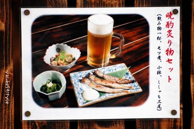 murasaki07.jpg
