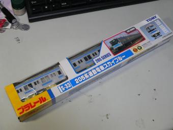 P1080171f.jpg