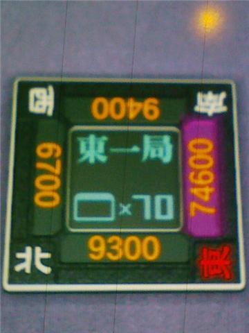daisou1.jpg