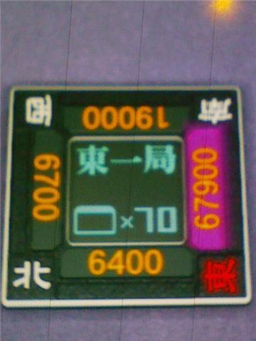 daisou2.jpg