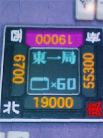 daisou3.jpg