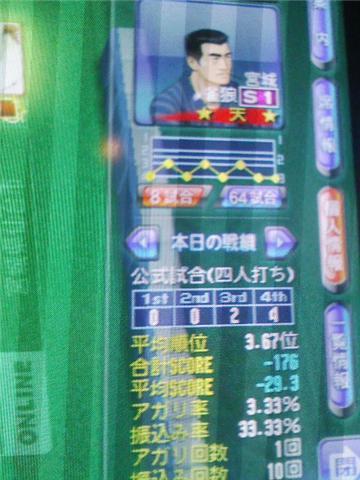 kawaiso.jpg