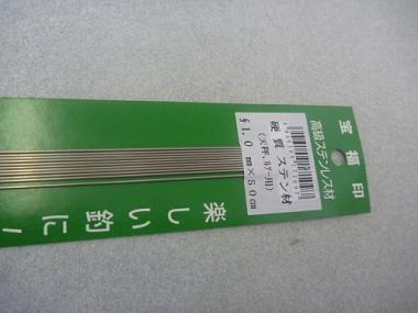 20100326-103