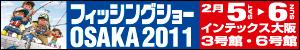 20110126-1
