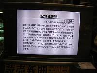 20081122_12.jpg