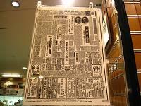 20081122_13.jpg