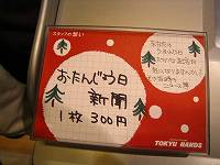 20081122_14.jpg