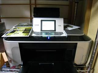 20081130_2.jpg