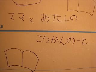 20081209_6.jpg