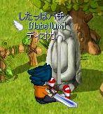 1_20090205215632.jpg
