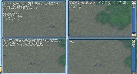 2_20090131234400.jpg