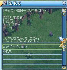 MixMaster_71.jpg