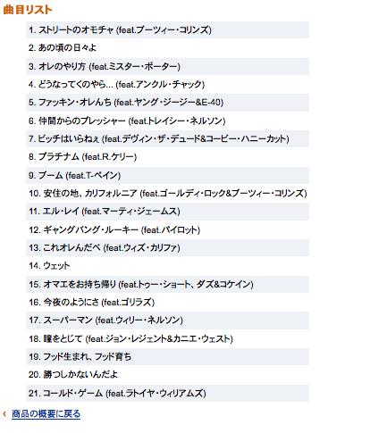 snoop-doggumentary-japan.jpg