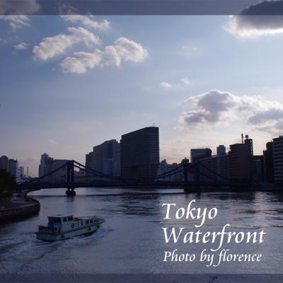 清洲橋090801_edited-1