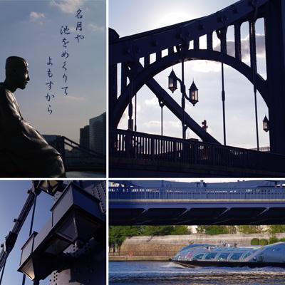 清洲橋090802_edited-1