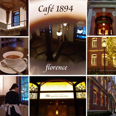 CAFE1894 090902_edited-1