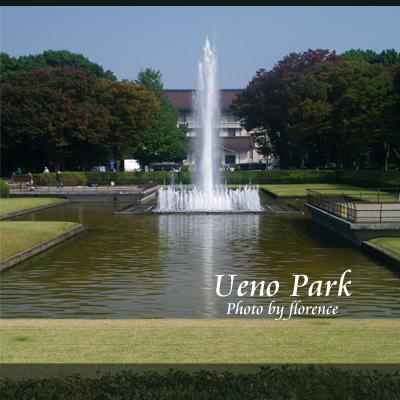 上野公園091001_edited-1