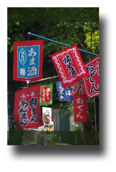上野公園091009_edited-1