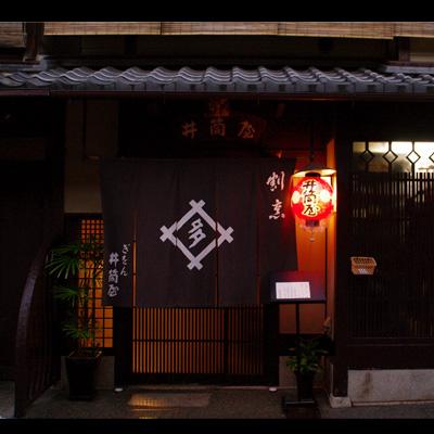 祇園091101