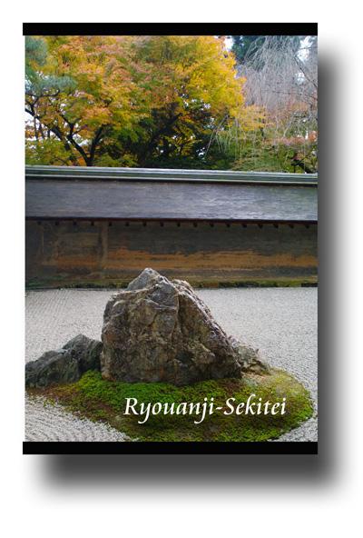 竜安寺091103