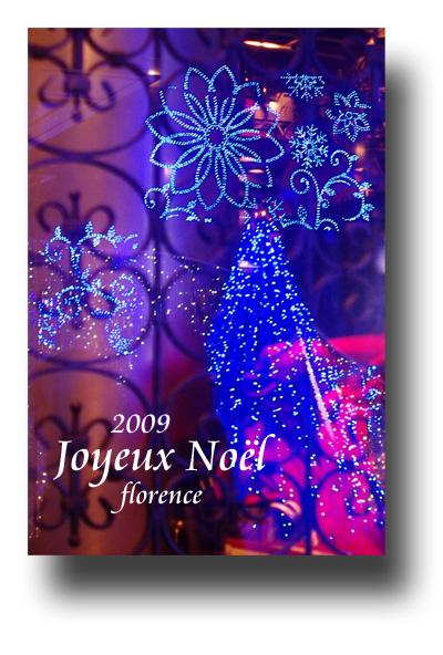 クリスマスカード091204
